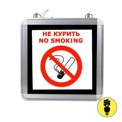 Световой указатель MBD 200/55 E23 (не курить)