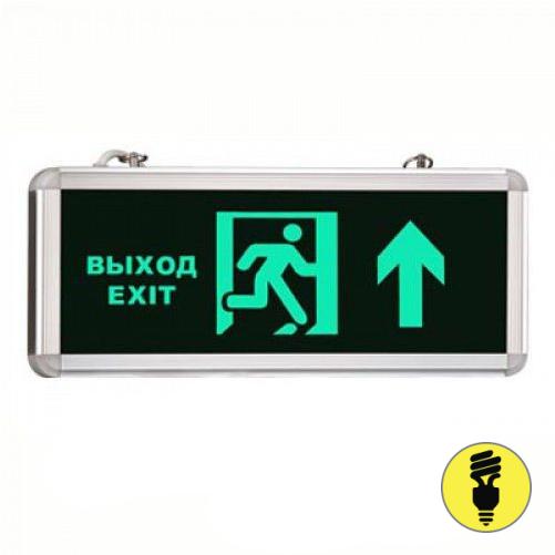 Световой указатель MBD 200 E-45