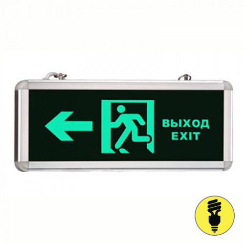 Световой указатель MBD 200 E-10 (выход налево)