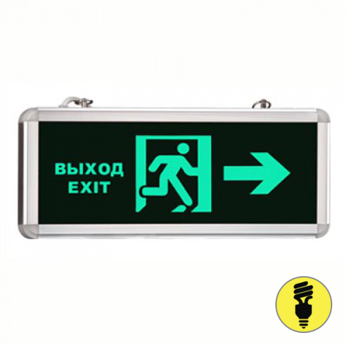 Световой указатель MBD 200 E-15