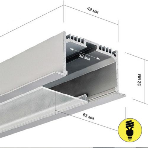 Алюминиевый профиль для светодиодной ленты 63х49х2000