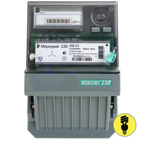 Электросчетчик Меркурий 230 АМ-03 5-7.5А