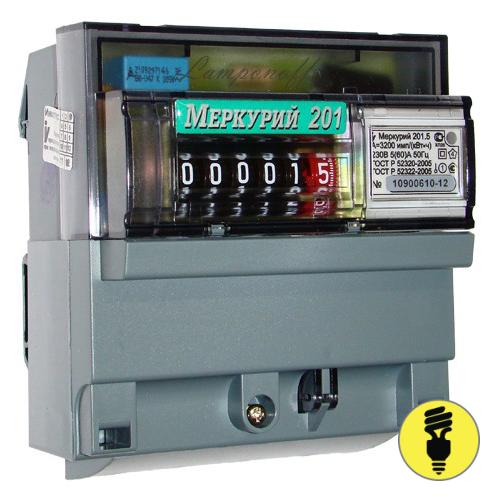 Электросчетчик Меркурий 201.5 5-60А