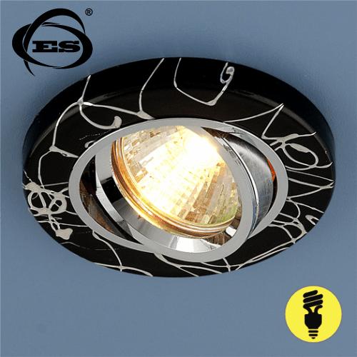 Точечный светильник Elektrostandard 2050 MR16 BK/SL черный/серебро