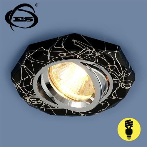 Точечный светильник Elektrostandard 2040 MR16 BK/SL черный/серебро