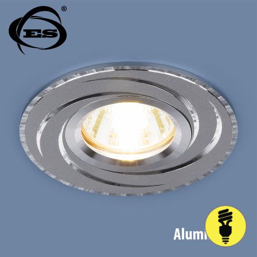 Алюминиевый точечный светильник Elektrostandard 2002 MR16 HL/SL графит/cеребро