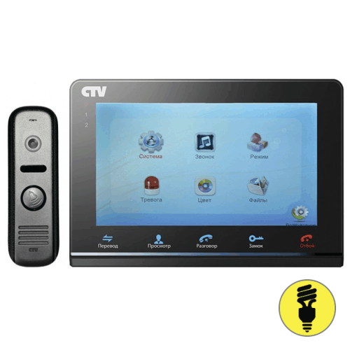 Комплект видеодомофона с вызывной панелью CTV-DP2700MD Черный
