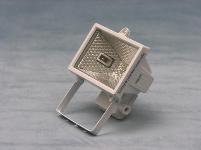 Галогенные прожекторы: преимущества и сферы применения
