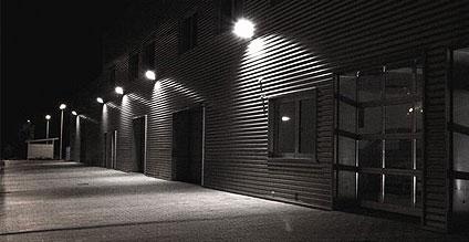 Галогеновый прожектор для уличного освещения