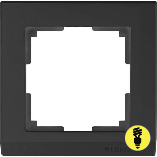 WL04-Frame-01-black / Рамка 1-я Werkel Stark, Черный матовый