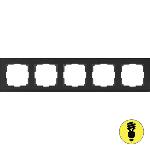 WL04-Frame-05-black / Рамка 5-я Werkel Stark, Черный матовый