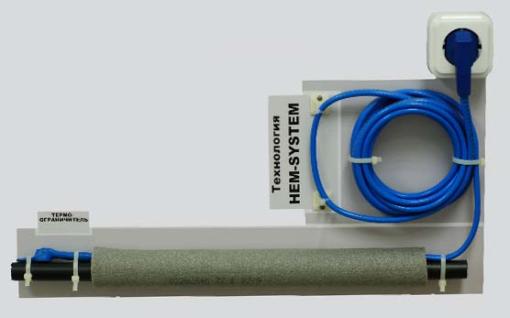 Кабель Hemstedt FS со встроенным термостатом