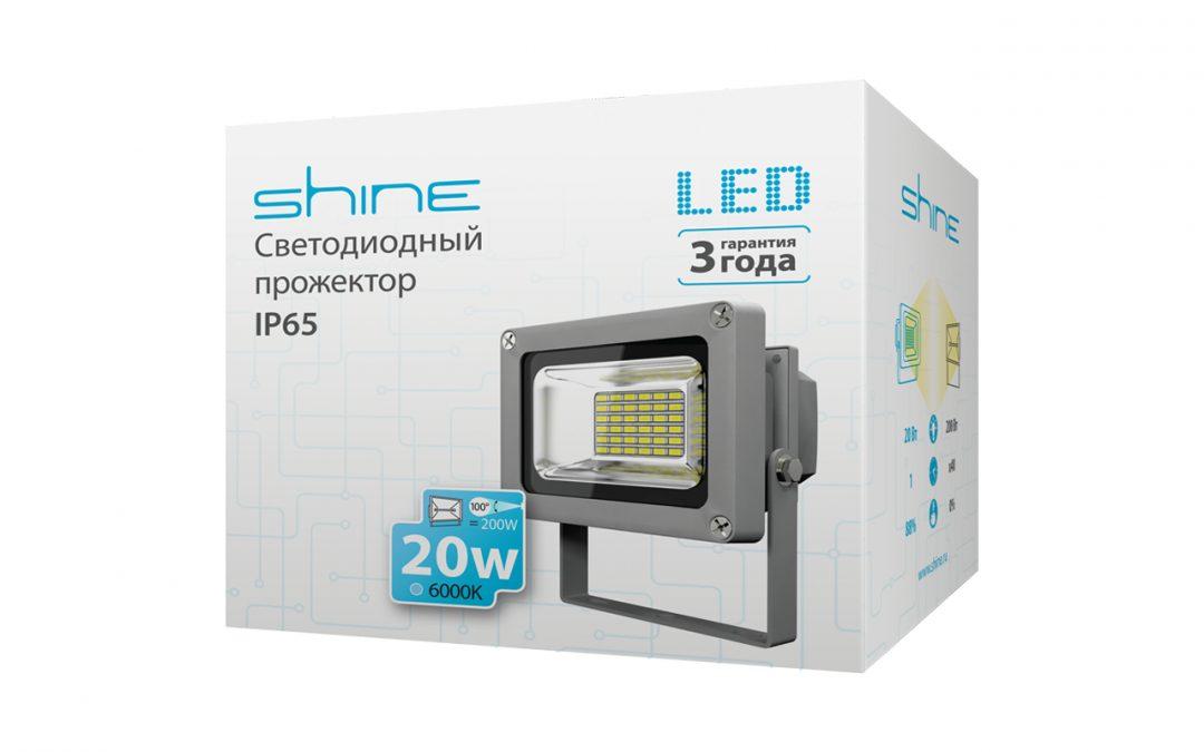 Светодиодные прожекторы Shine